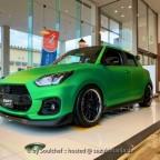 Green ZC33S